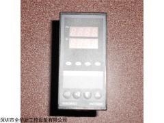 XMTE6000 温控器XMTE6000