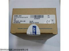 ADAM-4018 8路热电阻模块ADAM-4018