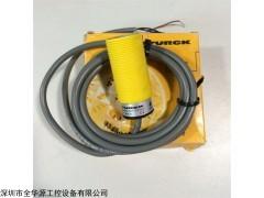 BS30-BP-CP6X 光电传感器BS30-BP-CP6X