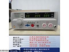 青岛专业校准仪器,检验器具,量具校正的公司