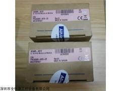 ADAM-4015 6路热电阻模块ADAM-4015