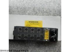 FDNL-L1600-T  总线模块FDNL-L1600-T