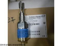 FTL20-0025 液位开关FTL20-0025