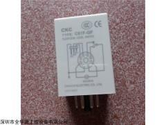 C61-GP 水位控制器C61-GP