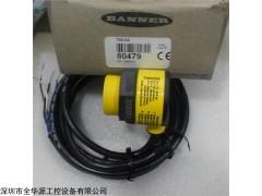 T30UXIA 超声波传感器T30UXIA