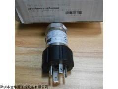 HDA 4745-B-400-140 压力传感器HDA 4745-B-400-140