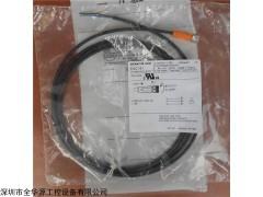 EVC141 传感器EVC141