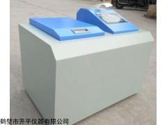 生物质燃料热值检测仪-木颗粒热量测定仪