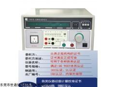 "<span style=""color:#FF0000"">延安专业检测校准仪器设备,检验器具出证书带标签</span>"