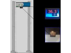 LB-103 门框式红外测温仪