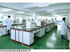 "<span style=""color:#FF0000"">上海金山区仪器检定计量中心,上门校正器具出证书带标签</span>"