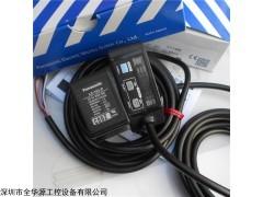 LX-101-P  小型激光传感器LX-101-P