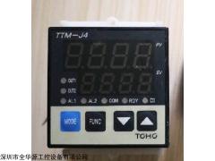 TTM-J4-R-AB  温控仪TTM-J4-R-AB