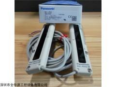 NA1-PK5 光栅传感器 NA1-PK5