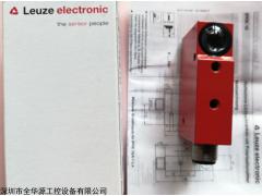 50030077  IPRK 18A L.4 光电开关50030077  IPRK 18A L.4