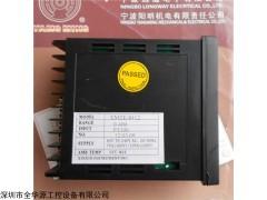 XMTE-8412  温控器XMTE-8412