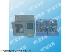 FDT-0471 喷气燃料油运动粘度测定仪+GB/T265