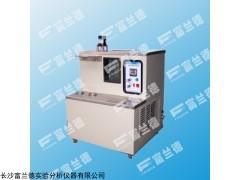 FDY-0401 喷气燃料和航空燃料冰点测定仪+GB/T2430