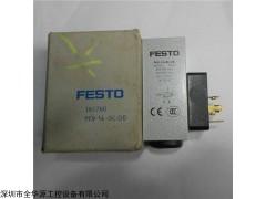 PEV-14-SC-OD 161760 压力开关PEV-14-SC-OD 161760