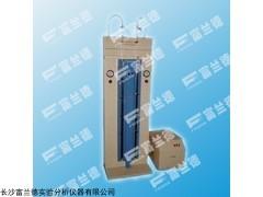 FDR-3411 喷气燃料烃类测定仪+GB/T11132