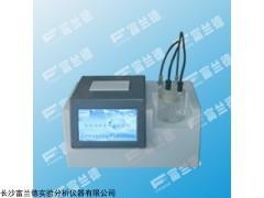 FDT-1371 喷气燃料微量水含量测定仪+GBT11133