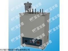 FDR-1201 喷气燃料银片腐蚀测定仪+SH/T0023