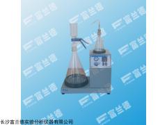 FDR-2801 喷气燃料固体颗粒污染物测定仪+ASTM D2276