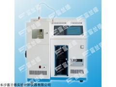 FDR-0871 喷气燃料全自动蒸馏测定仪+GB/T6536