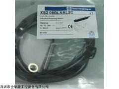 XS208BLNAL2C 传感器XS208BLNAL2C