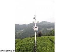 OSEN-QX 户外大气候测量智能实时在线气象站