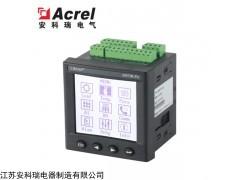 ARTM-Pn 安科瑞电气接点无线测温装置