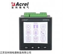 ARTM-Pn 开关柜断路器动触头无线测温装置