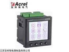 ARTM-Pn 电气柜线缆接头无线测温系统