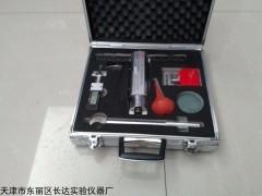 SJY-1000B 貫入式混凝土強度檢測儀