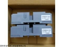 FRS50A100 燃烧保护继电器底座FRS50A100