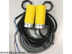 BS30-E6X.BS30-R-CP6X 对射光电开关BS30-E6X.BS30-R-CP6X