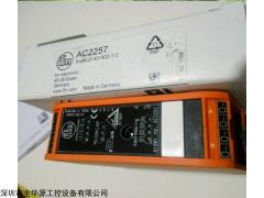 AC2257 控制器AC2257