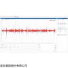 EMG肌电分析软件
