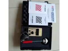 HI1501 便携式微波漏能仪(精度1.0Db)