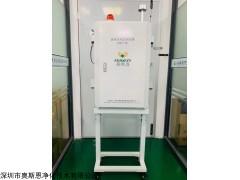 OSEN-OU 华中区养殖场氨气氮气恶臭气味在线监控系统