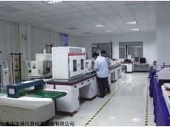 "<span style=""color:#FF0000"">南京工程设备检验校正,仪器检测校准出合格证书全过通用</span>"
