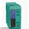 EI-0D2-10Y-10B-Y1 操作装置:原装P+F本安型以太网隔离器