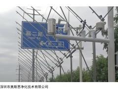 OSEN-NJD 深圳市智慧交通气象站雾霾天气能见度检测仪