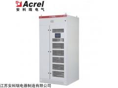 ANAPF50-380/G 有源电力滤波柜谐波电流治理装置