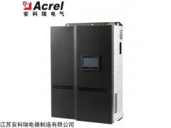 ANAPF30-380/C 有源滤波器谐波电流治理模块