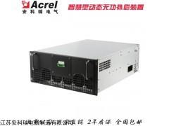 ANSVG-50-400/C 抽屉式低压滤波补偿装置