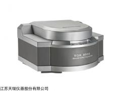 rohs筛选仪EDX9000