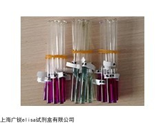 上海葡萄糖铵生化管实验用,20支