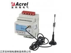 ADW300W 导轨式物联网无线仪表电力运维分项计量