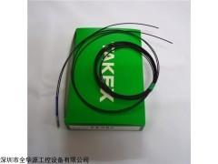 FR8BC 光纤传感器FR8BC